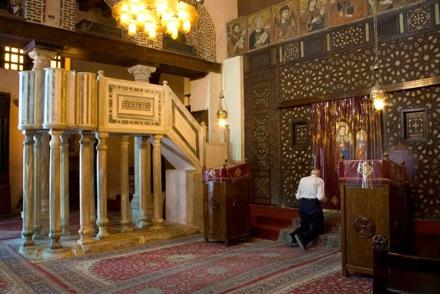 coptic orthodox online dating